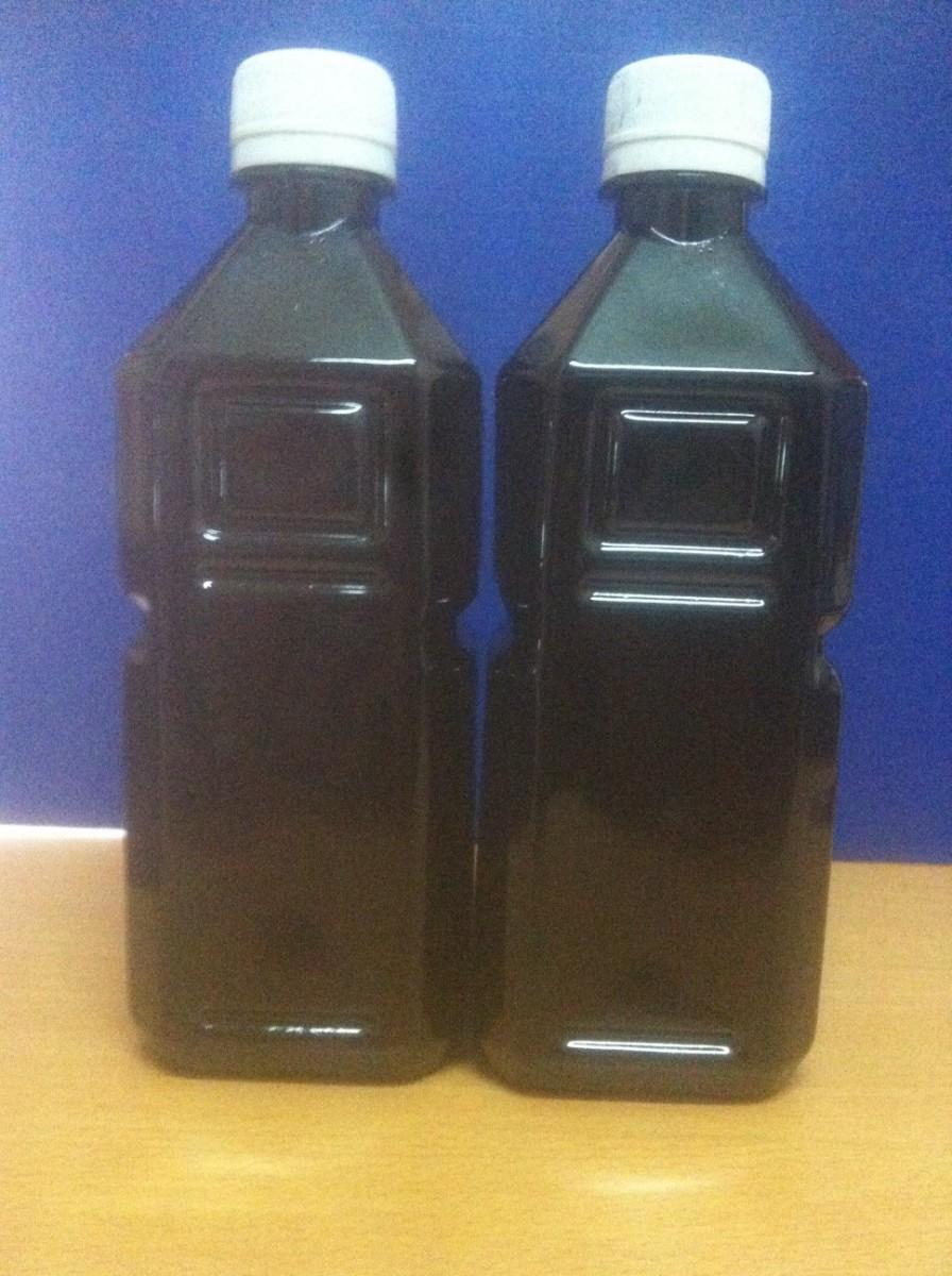Mực đóng dấu thùng carton chai 1 lít