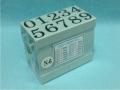 Dấu số ghép N-6 Multi Joint rubber stamp (Numbers)