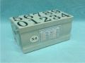 Dấu số ghép N-8 Multi Joint rubber stamp (Numbers)