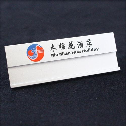 THẺ TÊN NHÔM CAO CẤP – NKH-009, MÀU BẠC (25x70mm)