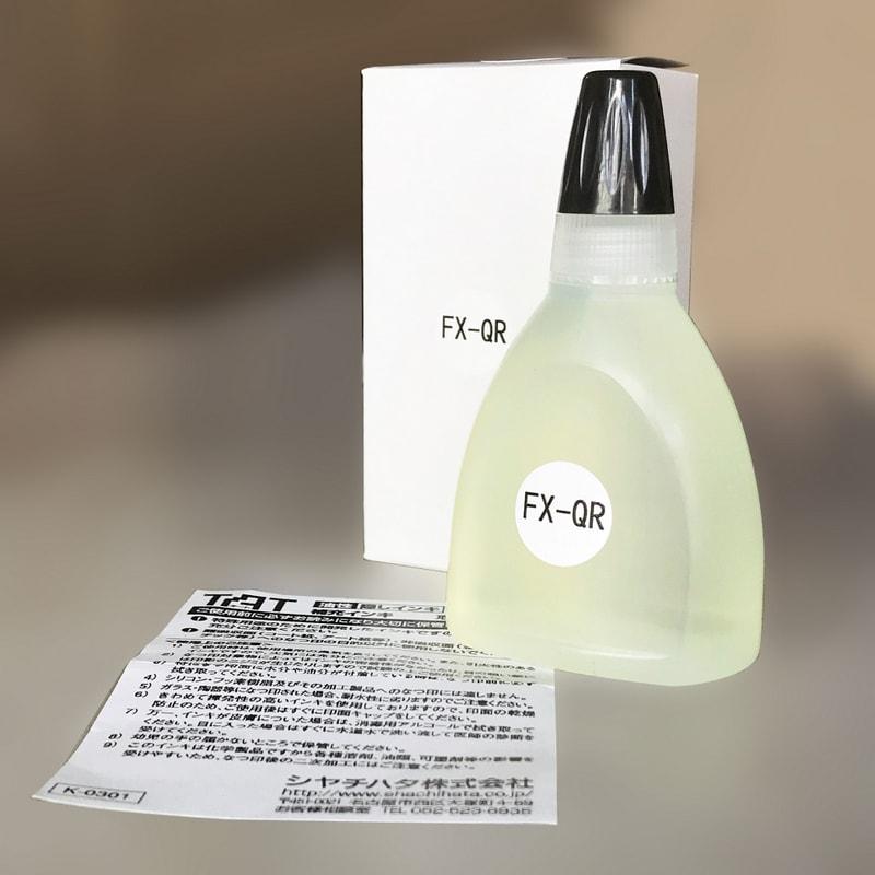 Mực đóng bảo mật TAT FXQR-6